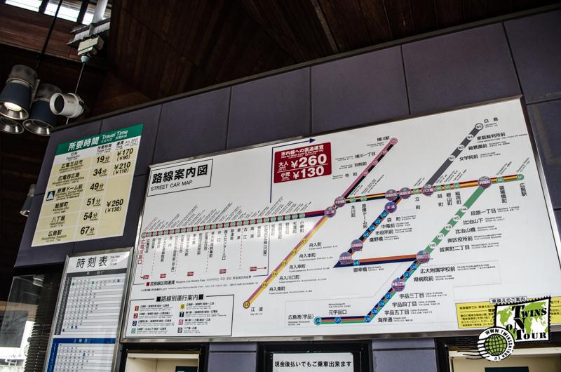 Twins oN Tour Japonia (61)